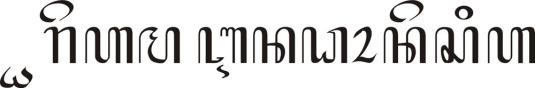 font jawa