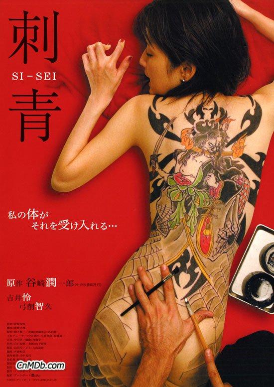 mengenal tato atau tatto, sebuah seni rajah tubuh. Beragam seni tato ...