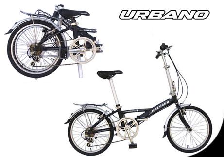 Sejarah Sepeda dan Jenis-jenisnya | dream indonesia