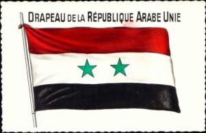 uni republik